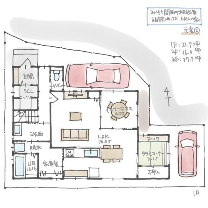 Nさんの家、元案2間取り1階