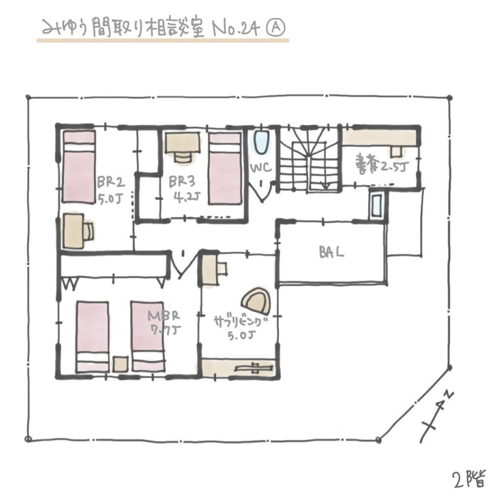 完全同居型の二世帯住宅の間取りA案2階