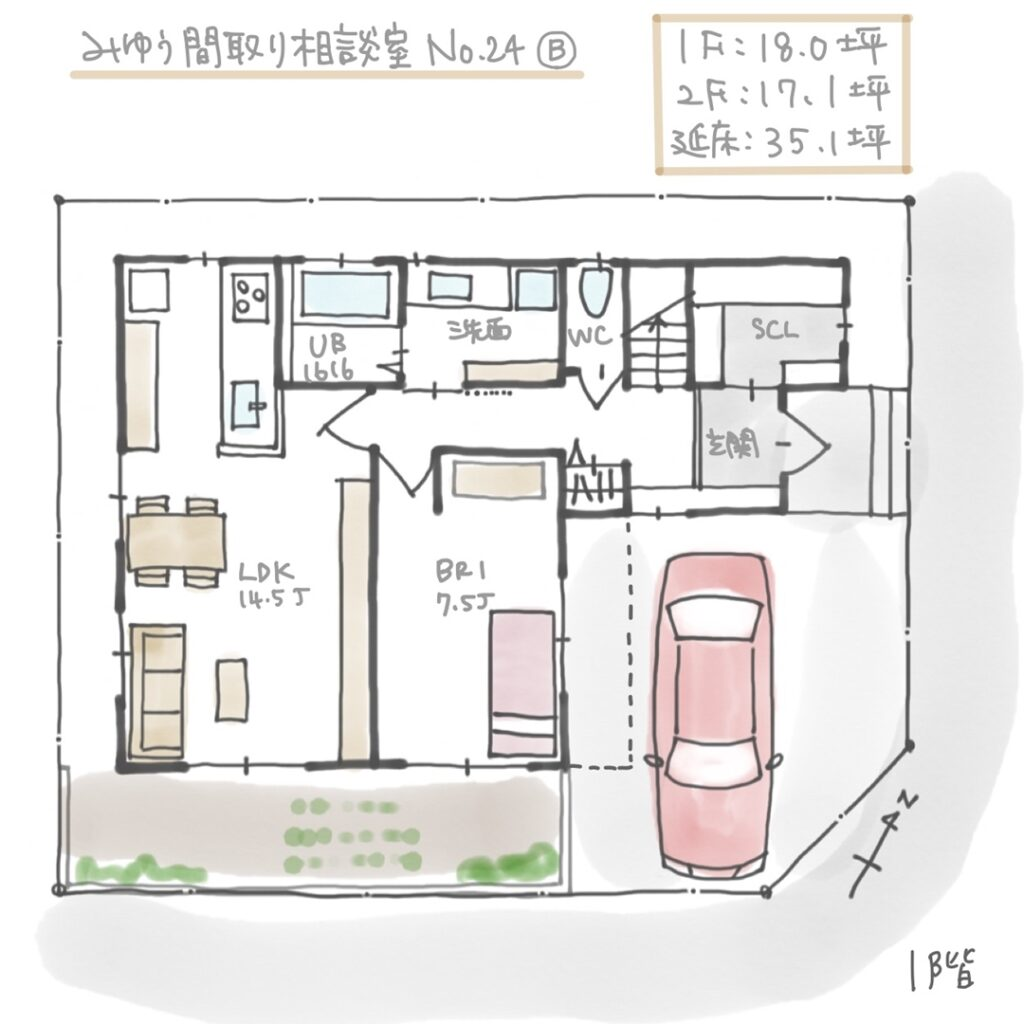 完全同居型二世帯住宅のプライバシー確保しやすい間取り【35坪4LDK2階建】1階