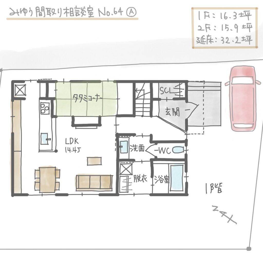 東南方位の玄関で家相の良い間取り【32坪3LDK2階建】1階