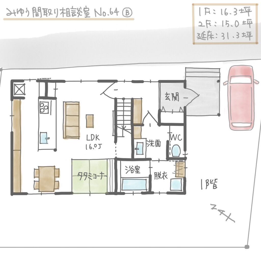 室内干しがしやすい洗濯動線の良い間取り【31坪3LDK2階建】1階