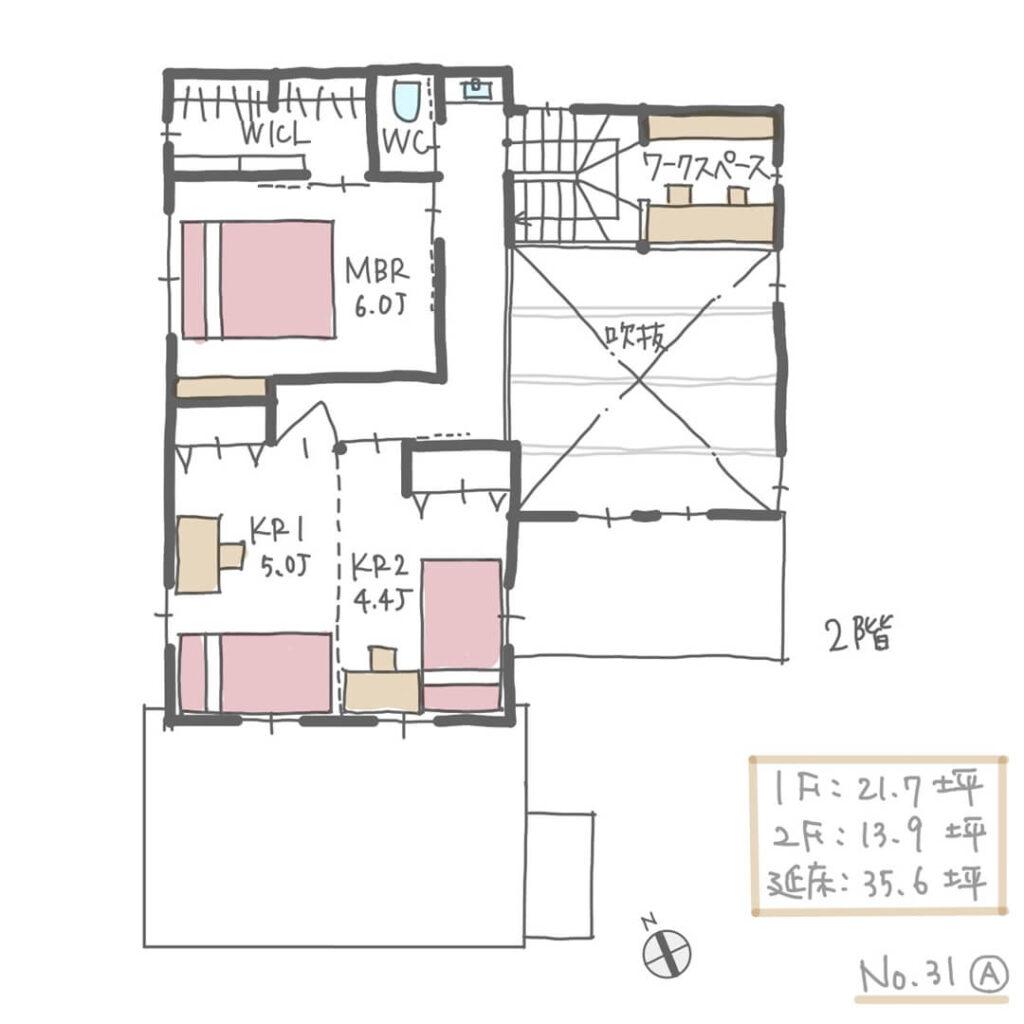 スキップフロアのある回遊動線の家事ラク間取り2階