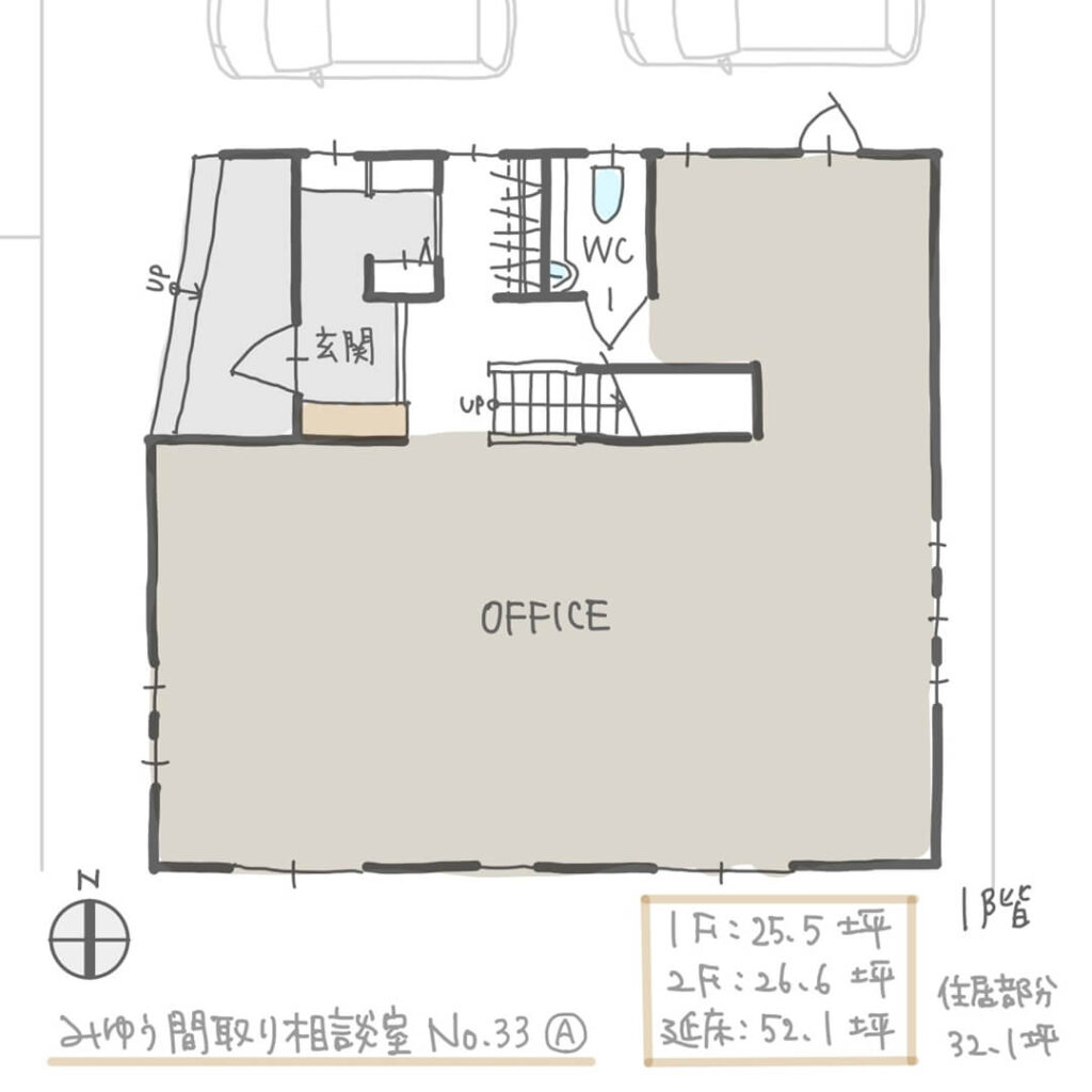 1階にオフィスがある家事ラク回遊動線の間取り1階