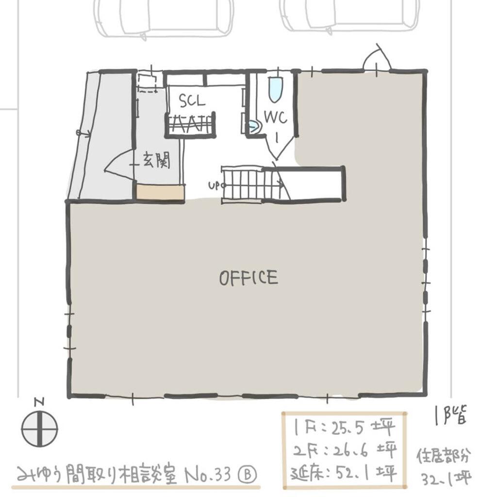 家に居場所が複数ある、洗濯動線の良い間取り1階